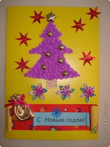 Ученики школы- интерната готовятся к Новому году.  фото 2