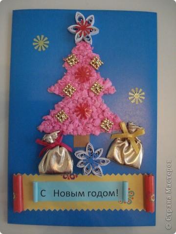Ученики школы- интерната готовятся к Новому году.  фото 3