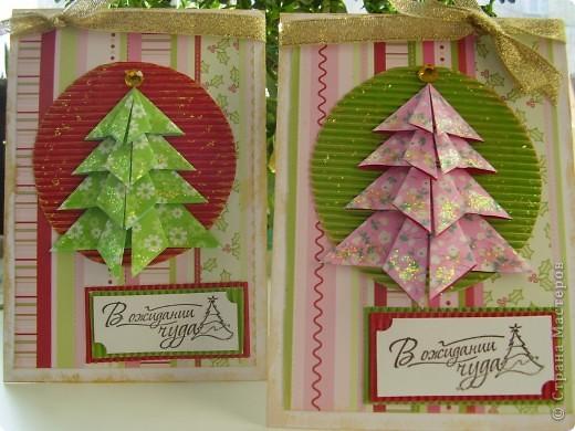 Открытки в технике оригами своими руками на новый год