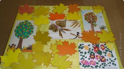 Знакомство с осенью