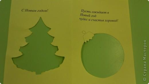 Наша ёлочка) Украшение елочки бантиками из атласной ленты,шарики. фото 3