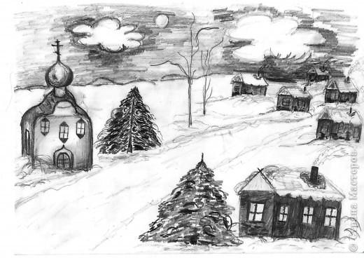 """Выполняли на дополнительных занятиях рисунки на зимнюю тему. Тощева Наташа, 13 лет выполнила """"Сельская улочка"""" фото 1"""