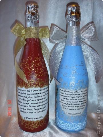 Продолжаю готовиться к празднику...... Лицевая сторона бутылочек. фото 5