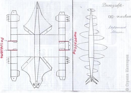 Этого стегозавра сделал Коротков Миша (9 лет). фото 3