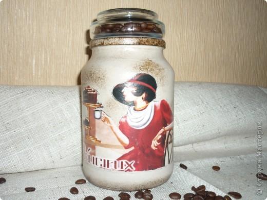 банка кофейная,распечатка,акриловые краски,битум,лак для саун, в крышку насыпала настоящие зерна фото 2