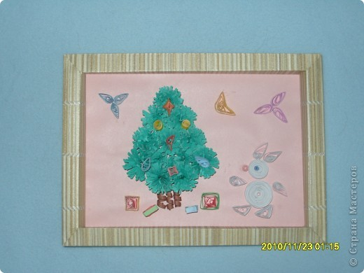 """Новогодняя открытка """"Заяц у елки"""""""