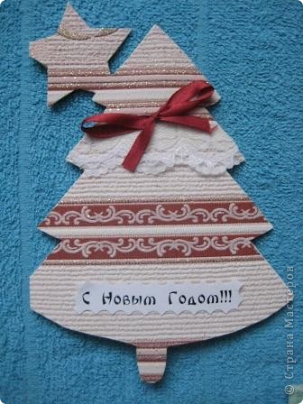 С Новым годом!!!!! фото 5