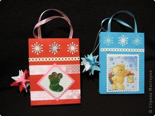 Вот такие, два в одном (пакетик для подарка + открытка) с брелочком в виде кусудамы у меня получились. Пакетики сделаны по МК  Merianna   http://stranamasterov.ru/node/100271 фото 1