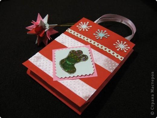 Вот такие, два в одном (пакетик для подарка + открытка) с брелочком в виде кусудамы у меня получились. Пакетики сделаны по МК  Merianna   http://stranamasterov.ru/node/100271 фото 2