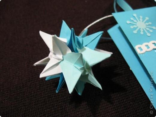 Вот такие, два в одном (пакетик для подарка + открытка) с брелочком в виде кусудамы у меня получились. Пакетики сделаны по МК  Merianna   http://stranamasterov.ru/node/100271 фото 11