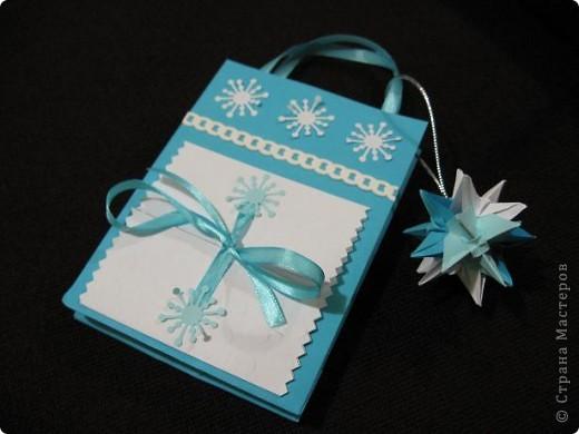 Вот такие, два в одном (пакетик для подарка + открытка) с брелочком в виде кусудамы у меня получились. Пакетики сделаны по МК  Merianna   http://stranamasterov.ru/node/100271 фото 9