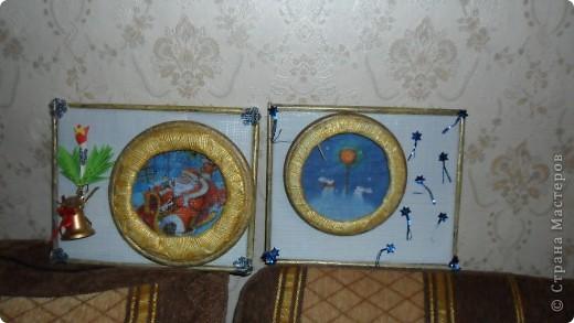 две рамочки вместе. фото 1