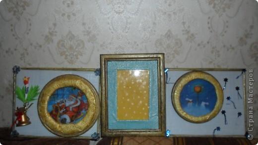 две рамочки вместе. фото 4
