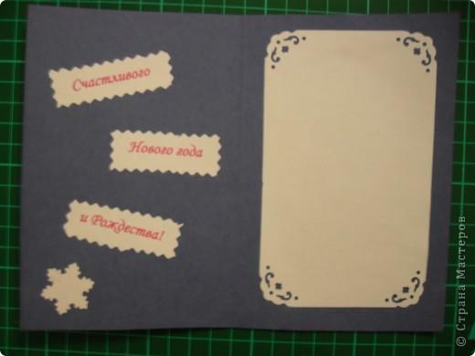 """Ёлочки из модулей """"водяная бомбочка"""". Сделаны из двух видов упаковочной бумаги - в клеточку и с новогодним рисунком. фото 8"""