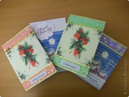 Сделала ещё открытки с Новым годом.  фото 1