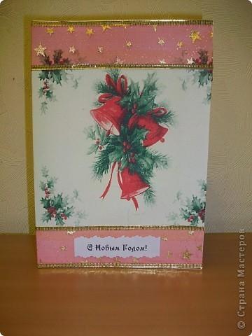 Сделала ещё открытки с Новым годом.  фото 2