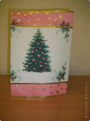 Сделала ещё открытки с Новым годом.  фото 4