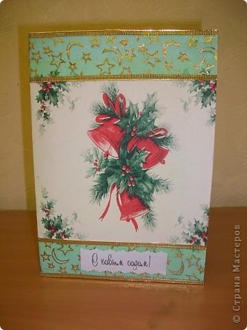 Сделала ещё открытки с Новым годом.  фото 5