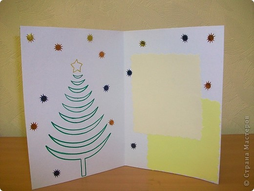 Сделала ещё открытки с Новым годом.  фото 6