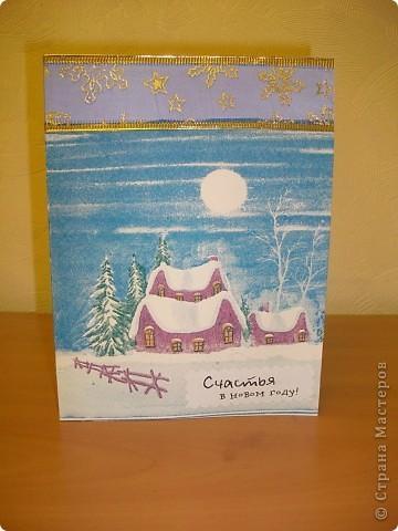 Сделала ещё открытки с Новым годом.  фото 9