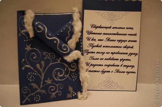 сейчас будет много-много фото)))) фото 10