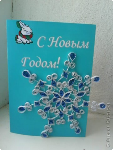 """Открытка """"Снежинка"""" фото 1"""