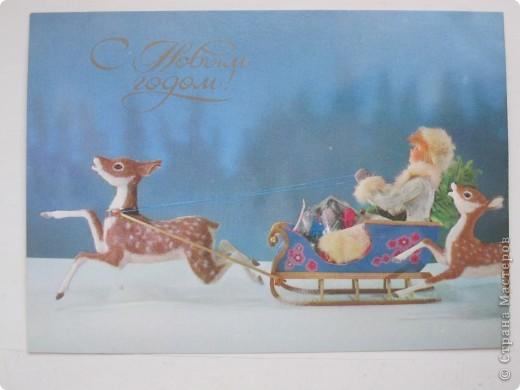 Это последняя подборка открыток, которую мне хотелось бы показать. Уже не такие старые (80-е, начало 90-х гг.) и, наверное, многим знакомые, но очень интересные, кукольные, рукодельные. Первые пять - художника Г. Куприянова. фото 1