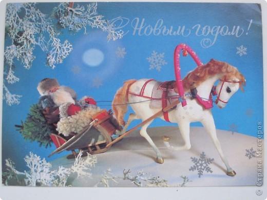 Это последняя подборка открыток, которую мне хотелось бы показать. Уже не такие старые (80-е, начало 90-х гг.) и, наверное, многим знакомые, но очень интересные, кукольные, рукодельные. Первые пять - художника Г. Куприянова. фото 2