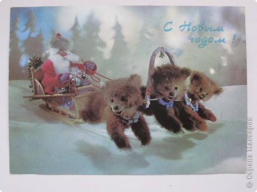 Это последняя подборка открыток, которую мне хотелось бы показать. Уже не такие старые (80-е, начало 90-х гг.) и, наверное, многим знакомые, но очень интересные, кукольные, рукодельные. Первые пять - художника Г. Куприянова. фото 3