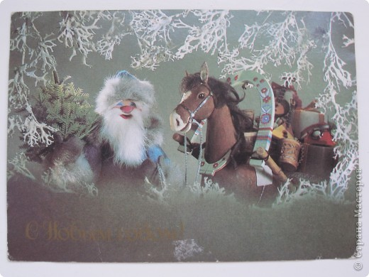 Это последняя подборка открыток, которую мне хотелось бы показать. Уже не такие старые (80-е, начало 90-х гг.) и, наверное, многим знакомые, но очень интересные, кукольные, рукодельные. Первые пять - художника Г. Куприянова. фото 5