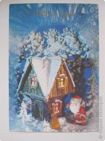 Это последняя подборка открыток, которую мне хотелось бы показать. Уже не такие старые (80-е, начало 90-х гг.) и, наверное, многим знакомые, но очень интересные, кукольные, рукодельные. Первые пять - художника Г. Куприянова. фото 10