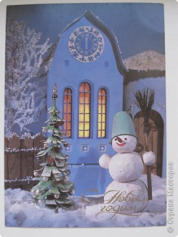 Это последняя подборка открыток, которую мне хотелось бы показать. Уже не такие старые (80-е, начало 90-х гг.) и, наверное, многим знакомые, но очень интересные, кукольные, рукодельные. Первые пять - художника Г. Куприянова. фото 11