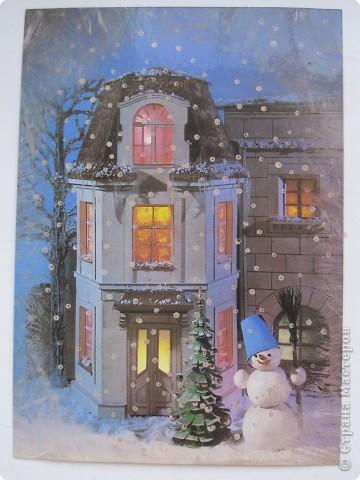 Это последняя подборка открыток, которую мне хотелось бы показать. Уже не такие старые (80-е, начало 90-х гг.) и, наверное, многим знакомые, но очень интересные, кукольные, рукодельные. Первые пять - художника Г. Куприянова. фото 12