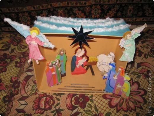 Вертеп Рождественский фото 1