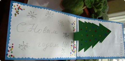 Открытки для учителей. Таша активно помогала их делать. фото 2