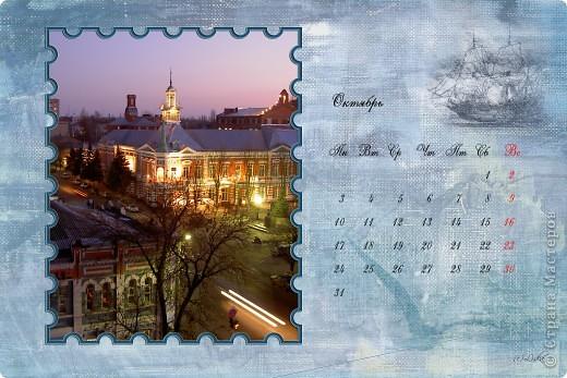 открытка-календарь внешняя часть обложки фото 13