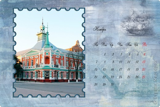 открытка-календарь внешняя часть обложки фото 14
