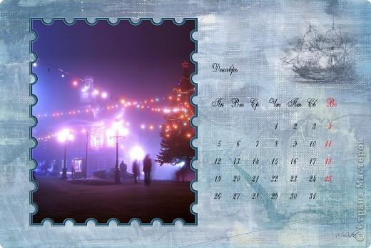 открытка-календарь внешняя часть обложки фото 15