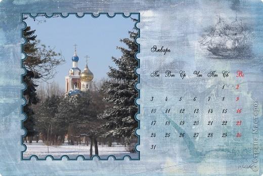 открытка-календарь внешняя часть обложки фото 4