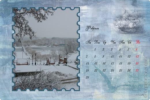открытка-календарь внешняя часть обложки фото 5