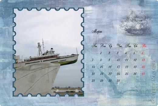 открытка-календарь внешняя часть обложки фото 6