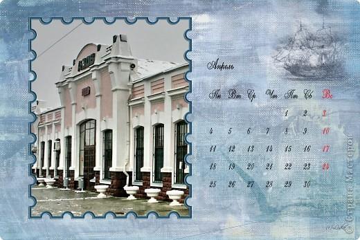 открытка-календарь внешняя часть обложки фото 7