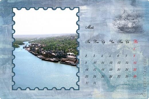 открытка-календарь внешняя часть обложки фото 8