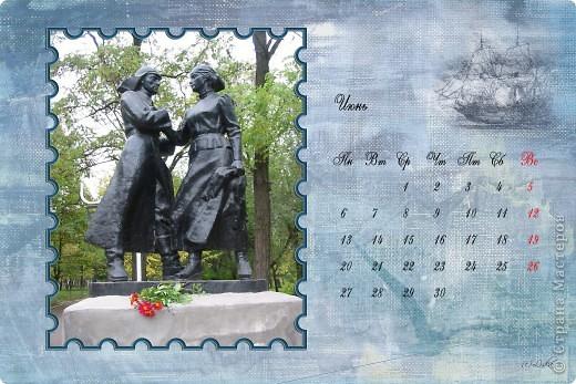 открытка-календарь внешняя часть обложки фото 9