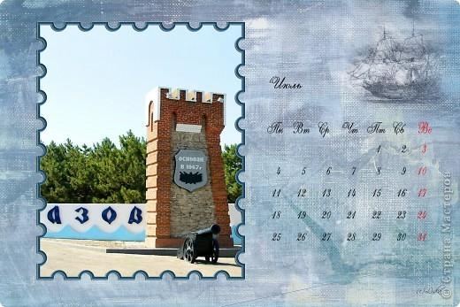 открытка-календарь внешняя часть обложки фото 10