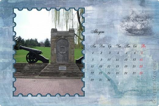 открытка-календарь внешняя часть обложки фото 11