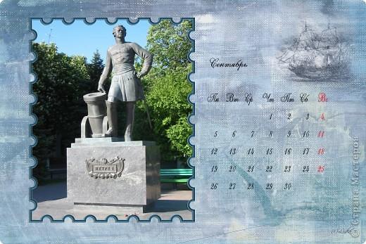 открытка-календарь внешняя часть обложки фото 12