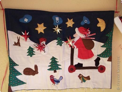 Adventskalender-в ожидании Рождества.