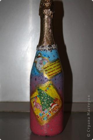 пробная бутылка фото 1