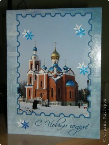 открытка-календарь внешняя часть обложки фото 1